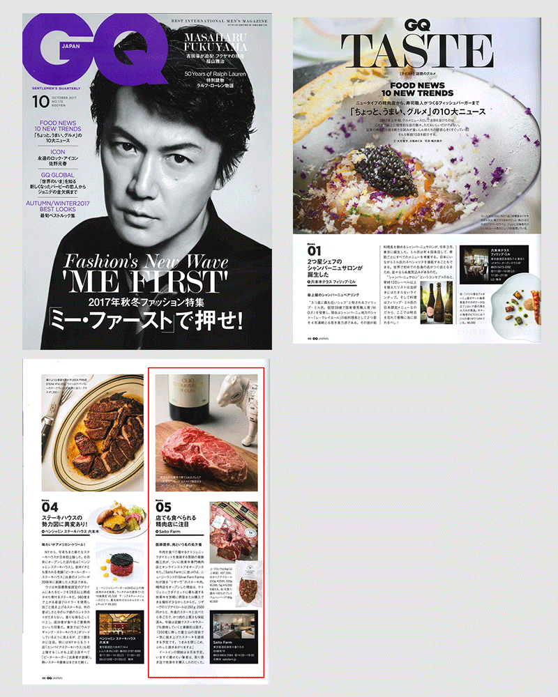 コンデナストジャパン「GQ JAPAN 2017年10月号」に掲載されました!