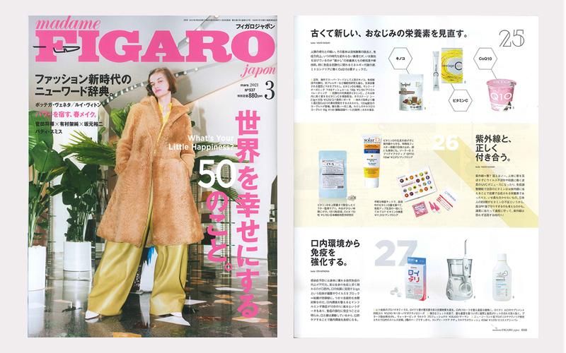 CCCメディアハウス「FIGARO japon  3月号」に掲載されました!