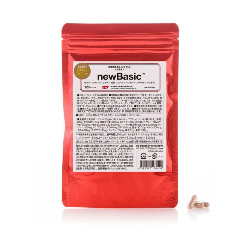 newBasic(ニューベーシック) パッケージ写真
