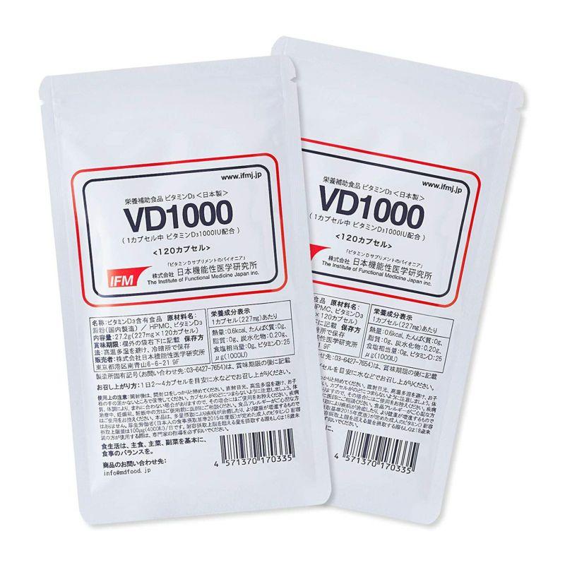 VD1000 2袋セット